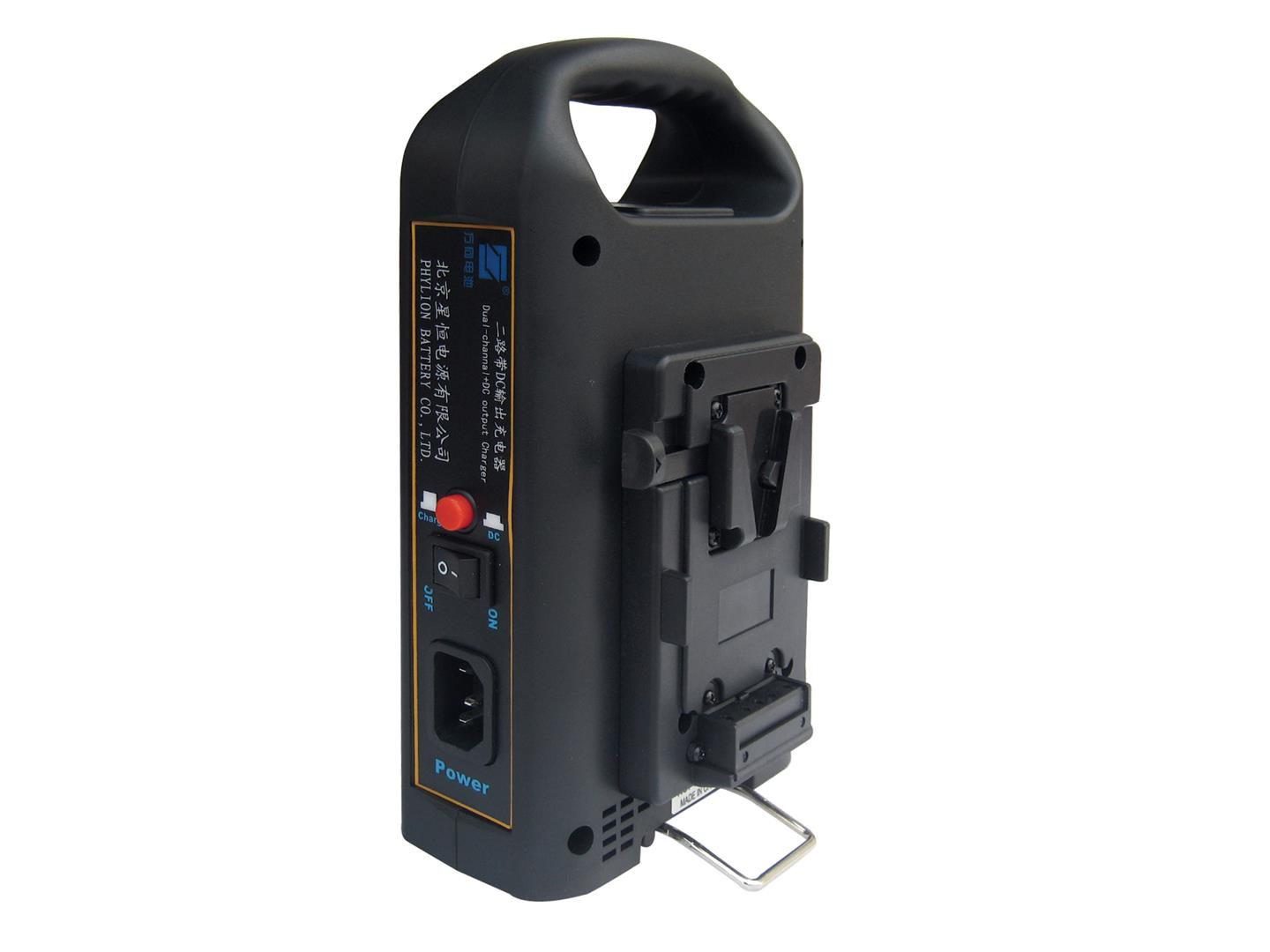 Pro Video Camera Li-ion Battery Charger