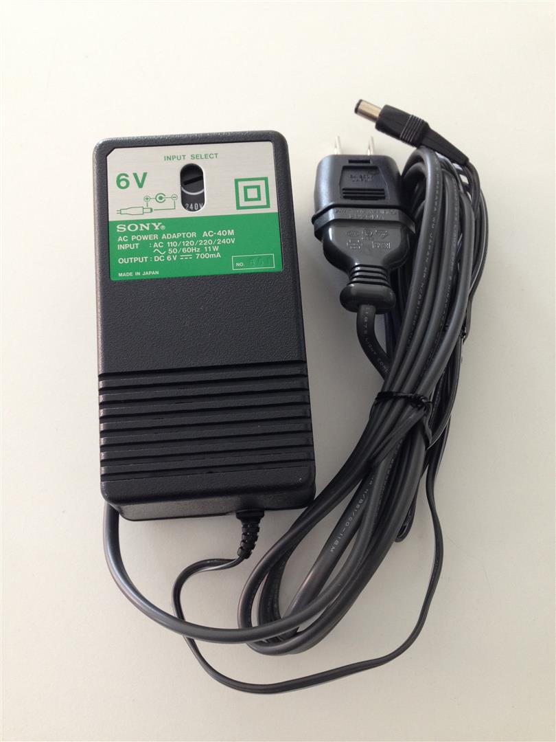 AC Power Adapter AC-40M