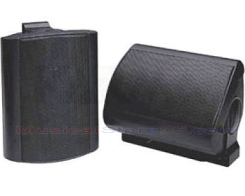 Coppia Box Hi-Fi BS53