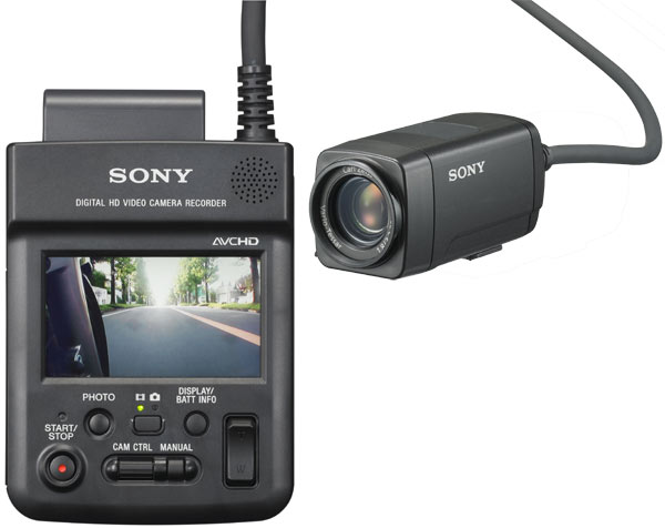 Digital HD Video Camera Recorder HXR-MC1P
