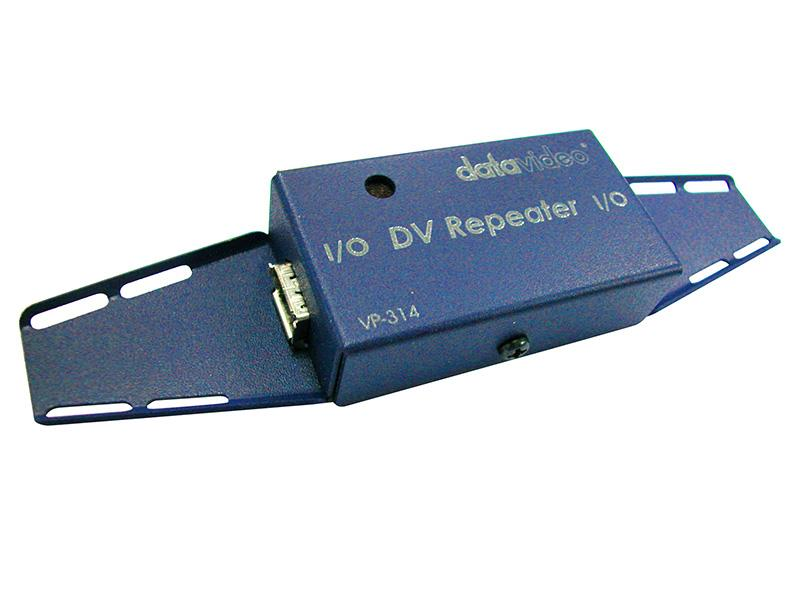 Bidirectional DV Repeater VP-314
